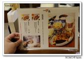丸龜骨付鳥名店一鶴:2013_1121_214106.JPG