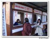 東福寺通天橋紅葉:2011_1125_092355.JPG
