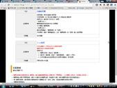 東京讀賣巨人隊網路購票簡易指南:中文4-1.jpg