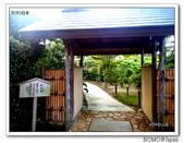 中津万象園:2013_1122_151458.JPG