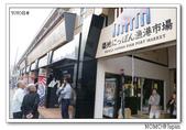 築地にっほん漁港市場:2014_1027_091111.JPG