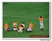 東京巨蛋看球:2014_0715_180834.JPG