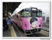 鬼太郎列車:2010_1109_083848.JPG