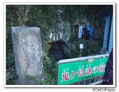 女木島:2013_1123_083252.JPG