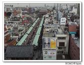 淺草觀光文化中心:2013_0112_104130.JPG