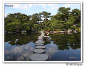 中津万象園:2013_1122_151506.JPG