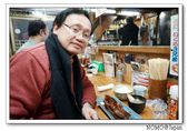網走庶民食堂いしざわ:2014_0226_193909.JPG