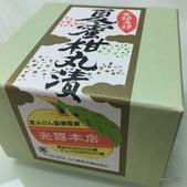 光國本店:IMG_2153.JPG