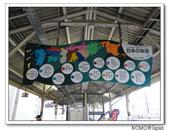 鬼太郎列車:2010_1109_083935.JPG
