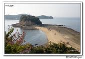 小豆島天使散步道:2013_1124_100306.JPG