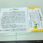 光國本店:IMG_2154.JPG