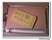 北海道:2007_0119_162957AA