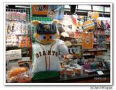 東京巨蛋看球:2014_0715_203126.JPG