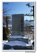 丸岡城故事:2016_0126_102340.JPG