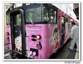 鬼太郎列車:2010_1109_084024.JPG