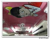 鬼太郎列車:2010_1109_084055.JPG
