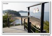 小豆島天使散步道:2013_1124_100342.JPG