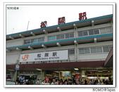 松阪牛-和田金:2009_0711_182520AA.JPG
