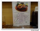 京都三嶋亭大丸店:2012_0406_192611.JPG