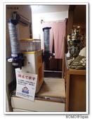 根室民宿-お宿エクハシ:2013_0710_182134.JPG