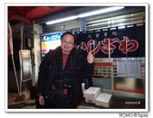 網走庶民食堂いしざわ:2014_0226_195822.JPG