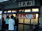 東京:築地場內市場大和壽司