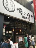20161023東京-古川:2016_1023_144247.JPG