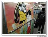 鬼太郎列車:2010_1109_084122.JPG