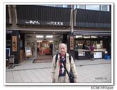 信州山賊燒:2012_1008_164444.JPG