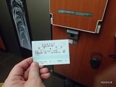 20160802東京到秋田:2015_0802_225112.JPG