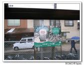 鬼太郎列車:2010_1109_084812.JPG