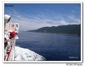知床觀光船:2013_0709_114102.JPG