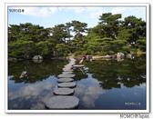 中津万象園:2013_1122_151533.JPG