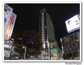 梅丘寿司の美登利:2009_1120_215401.JPG