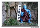 女木島:2013_1123_083739.JPG