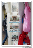 築地にっほん漁港市場:2014_1027_093819.JPG