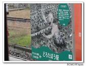 鬼太郎列車:2010_1109_085126.JPG