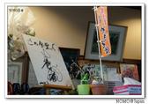 富士宮市さの食堂:2015_0226_131740.JPG