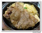 京都三嶋亭大丸店:2012_0406_192922.JPG