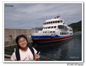 知床觀光船:2013_0709_135759.JPG