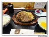 京都三嶋亭大丸店:2012_0406_192929.JPG