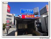 小布施栗子之旅:2012_1009_121125.JPG