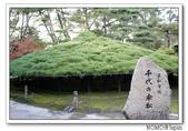 中津万象園:2013_1122_152000.JPG