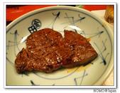 松阪牛-和田金:2009_0711_191346AA.JPG