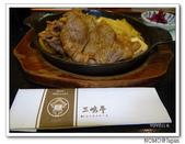 京都三嶋亭大丸店:2012_0406_192954.JPG