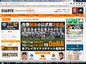 東京讀賣巨人隊網路購票簡易指南:首頁.jpg