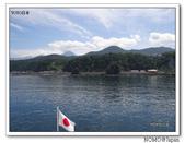 知床觀光船:2013_0709_100449.JPG