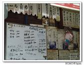 網走庶民食堂いしざわ:2014_0226_191604.JPG