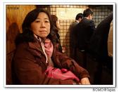 大阪美食:2011_1124_205057.JPG