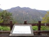 弥陀ヶ原立山カルデラ展望台:2012_1011_092737.JPG